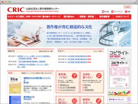 img-cric